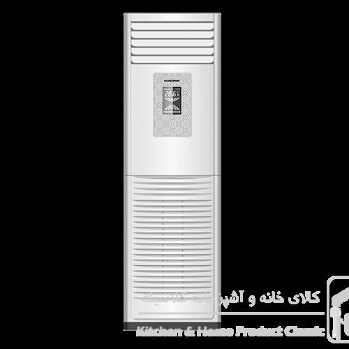 کولر گازی ایستاده گوسونیک مدل GAC-3848